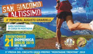 San Giacomo Altissimo @ Hotel San Giacomo | San Giacomo | Trentino-Alto Adige | Italia